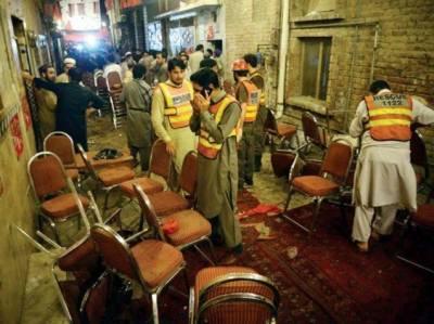 پشاور خودکش حملہ:نگران صوبائی حکومت نے آئی جی اور چیف سیکرٹری کو ذمہ دار ٹھہرا دیا