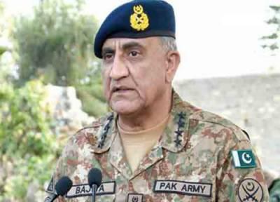 پشاور دھماکہ:آرمی چیف کی ہارون بلور کے اہلخانہ سے اظہار تعزیت