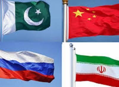 پاکستان، چین، روس اور ایران کے حساس اداروں کے سربراہوں کا مشترکہ اجلاس, دہشت گردی اور داعش کے خاتمے کیلئے مشترکہ کوششیں کرنے پر اتفاق
