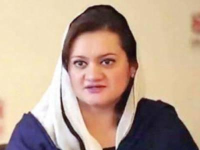 سیاسی کارکنوں کو گدھا کہنا عمران خان کی سیاسی اور اخلاقی تربیت کو ظاہر کر تا ہے: مریم اورنگزیب