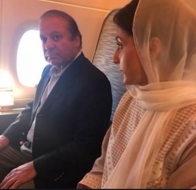 پاکستان اس وقت فیصلہ کن موڑپر ہے،جو میرے بس میں ہے اور تھا وہ میں کرچکا ہوں:نواز شریف
