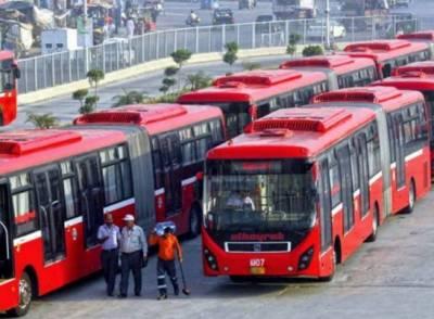لاہور:نواز شریف اورمریم نواز کی آمد,سیکیورٹی کے غیرمعمولی انتظامات,میٹرو بس سروس بھی معطل