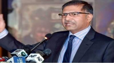 پاکستانی حکام کو بیرون ملک گرفتاریوں کا کوئی اختیار نہیں ہے:نگران وزیر اطلاعات