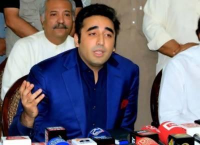بلاول بھٹو کے جہاز کو لاہور ایئرپورٹ سے اڑنے سے روک دیا گیا