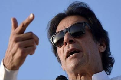 جب نوازشریف مشکل میں ہو ں تو ملک میں دہشتگردی کیوں بڑھ جاتی ہے:عمران خان