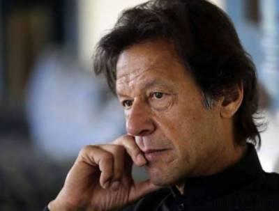 عمران خان کے خلاف اسلام آباد ہائیکورٹ میں درخواست دائر