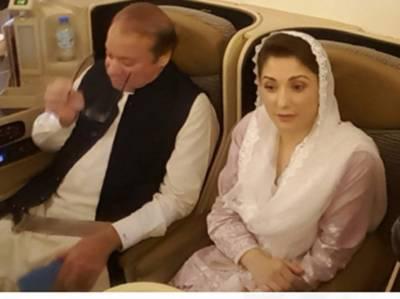 نوازشریف کا طیارہ لاہور ایئرپورٹ پر لینڈ کرگیا