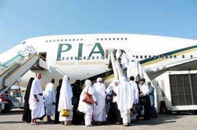 قومی ایئر لائن نے اسلام آباد اور کراچی سے حج آپریشن کا آغاز کر دیا