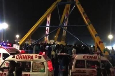 کراچی:عسکری پارک میں جھولا گرنے سے بچی جاں بحق، 10 زخمی