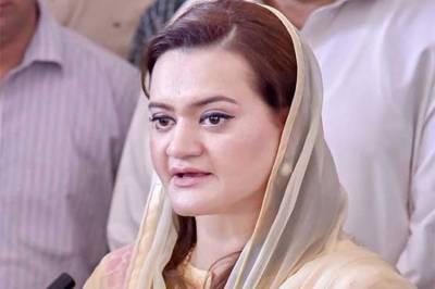 عمران خان کو سیالکوٹ، جھنگ اور فیصل آباد میں ناکام جلسوں کی ہیٹرک پر مبارکباد:مریم اورنگزیب