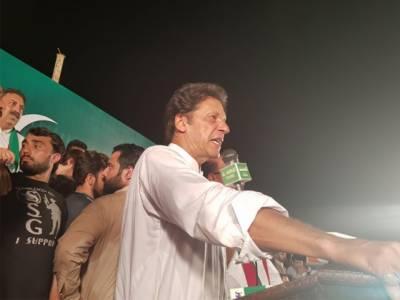 پیپلز پارٹی نے بھٹو کے نام پر عوام کو لوٹا،اس جماعت نے جو لوٹ مار سندھ میں کی وہ کہیں نہیں ہوئی : عمران خان