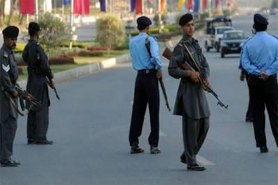 اسلام آباد کی ضلعی انتظامیہ نے شہر میں دفعہ 144 نافذ کر دی