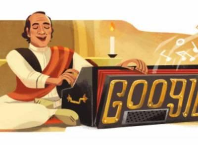 گوگل کا شہنشاہِ غزل مہدی حسن کو خراجِ تحسین پیش کرتے ہوئے خوبصورت ڈوڈل تیار