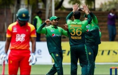 پاکستان اور زمبابوے کے درمیان تیسرا ون ڈے میچ آج کھیلا جائے گا