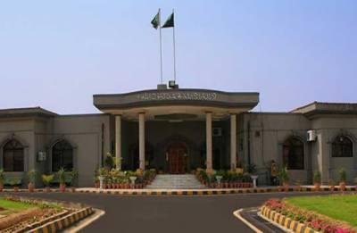 اسلام آباد ہائیکورٹ: پی ٹی آئی کے غیر ملکی فنڈنگ کیس کا فیصلہ محفوظ