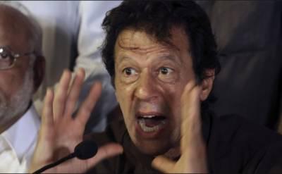 الیکشن کمیشن نے عمران خان کو مبینہ غیر اخلاقی زبان استعمال کرنے سے روک دیا