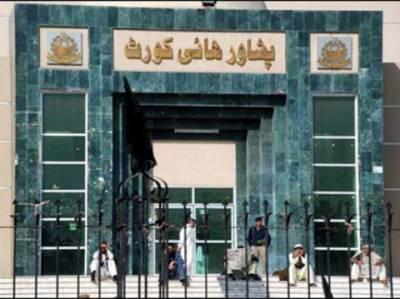 ہائیکورٹ کا نیب کو پشاور بس ریپڈ ٹرانزٹ منصوبے میں کرپشن کی تحقیقات کا حکم