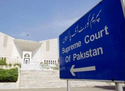 پنجاب اسمبلی کے حلقہ 275 کے امیدوار اللہ وسایا الیکشن لڑنے کے لئے نااہل