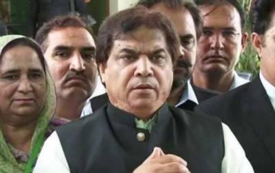 سپریم کورٹ:حنیف عباسی کی لاہور ہائی کورٹ کے فیصلے کے خلاف اپیل خارج