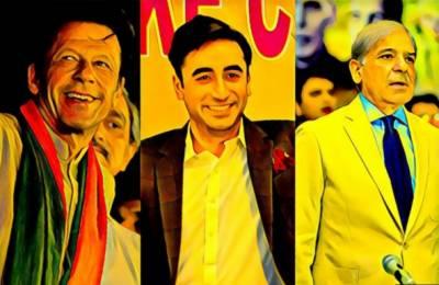 دنیا کی نظریں پاکستان کےانتخابات پر مرکوز,الیکشن2018 میں 5دن باقی