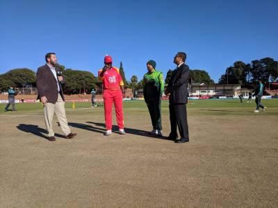 پاکستان کا زمبابوے کیخلاف چوتھے ون ڈے میں ٹاس جیت کر بیٹنگ کا فیصلہ