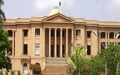 عسکری پارک کا کمرشل استعمال:سندھ ہائیکورٹ کافریقین سے جواب طلب،سماعت ملتوی