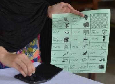 عام انتخابات2018:الیکشن کمیشن نے ووٹنگ کا طریقہ وضع کردیا