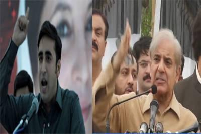 سیاسی جلسوں کی بہار آگئی , سیاستدانوں نے ایک دوسرے پر وار, پیپلزپارٹی اور مسلم لیگ ن آج بڑے سیاسی شوکریں گی