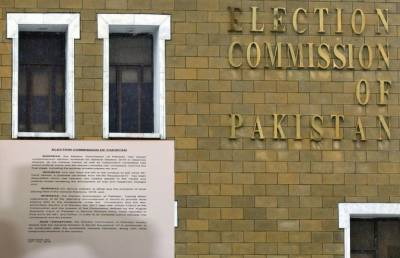 اسلام آباد: الیکشن کمیشن نے این اے 60 میں انتخابی عمل ملتوی کردیا