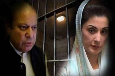 نواز، مریم ، صفدر کے گھر کو سب جیل قرار دینے کی درخواست سپریم کورٹ لاہور رجسٹری میں دائر