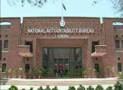 نیب لاہور کا سابق ڈی آئی آپریشن لاہور ڈاکٹر حیدر اشرف کے خلاف تحقیقات کا فیصلہ
