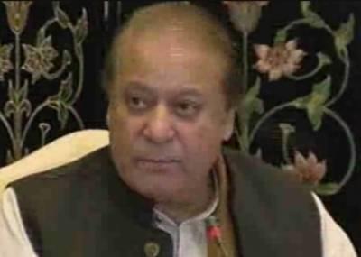 پاکستانی عوام پچیس جولائی کو فیصلہ کریں، گھروں سے نکلیں اور ن لیگ کو ووٹ دے کر کامیاب کریں :نواز شریف