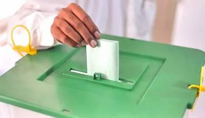 عام انتخابات 2018 کے لئے پولنگ کا آغاز ہو گیا