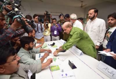 لاہور:شہباز شریف نے ووٹ کاسٹ کردیا