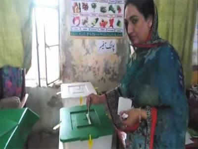 خوشاب :70 سالہ روایت ٹوٹ گئی ,خواتین نے پہلی بار ووٹ کاسٹ کیا
