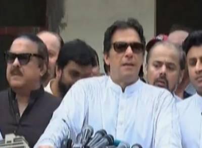 بھارتی میڈیا کو نواز سے عشق، ن لیگ والوں نے شیر کو بھی بدنام کر دیا:عمران خان