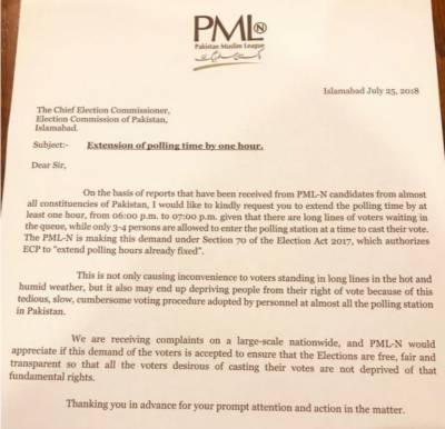 مسلم لیگ ن کا الیکشن کمشن سے پولنگ کا ٹائم ایک گھنٹہ بڑھانے کا مطالبہ