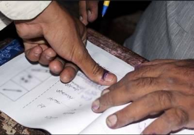 کراچی میں دھاندلی کی کوشش، خاتون سمیت 7گرفتار