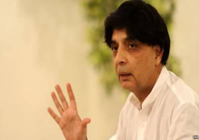 دہشتگرد جتنی بھی کارروائیاں کر لیں پاکستانی قوم سرخرو ہوگی : چوہدری نثار