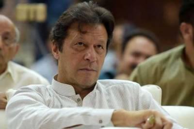 عمران خان تحریک انصاف کےاہم رہنماؤں کو بنی گالا طلب کرلیا