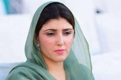 عائشہ گلالئی کا بطور پارٹی سربراہ پہلا شو فلاپ،قومی اسمبلی کی چاروں سیٹوں سے شکست