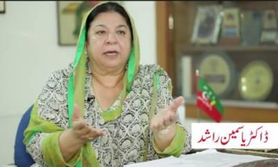 این اے 125 لاہور :یاسمین راشد کو پھر شکست