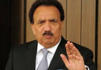 رحمان ملک کاالیکشن کمیشن کوخط،نتائج پراعتراضات کے جوابات مانگ لئے