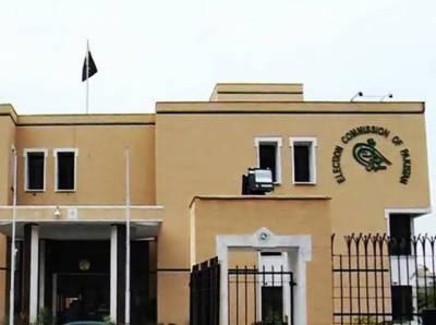 الیکشن کمیشن آف پاکستان 8اگست تک باضابطہ انتخابی نتائج کا اعلان کا پاپند