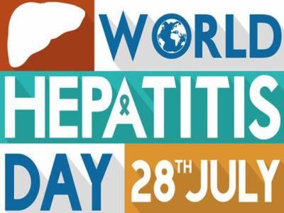 پاکستان سمیت دنیا بھر میں ہیپاٹائٹس کے خلاف عالمی دن کل منایا جائے گا
