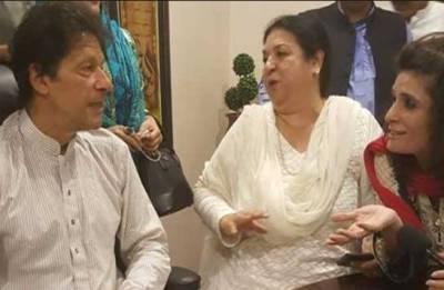 عمران خان نے ڈاکٹر یاسمین راشد کو بنی گالا طلب کرلیا