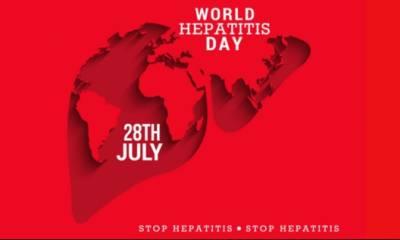 پاکستان سمیت دنیا بھر میں آج ہیپاٹائٹس سے بچاؤ کا عالمی دن منایا جا رہاہے