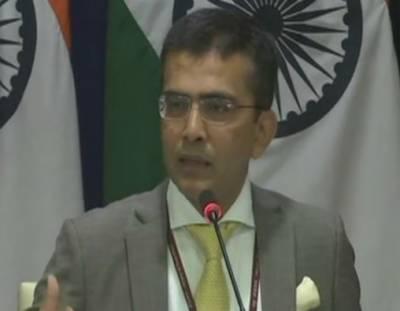 پاکستان کی نئی حکومت خطے کو محفوظ اور پرامن بنانے کیلئے کام کریگی: بھارتی وزارت خارجہ