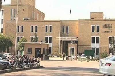 عام انتخابات کاانعقاد آزادانہ اور شفاف انداز میں ہوا، ترجمان الیکشن کمیشن