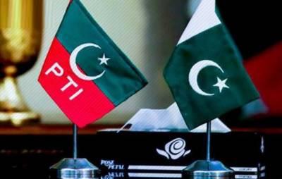 بلوچستان سے پی ٹی آئی کے 5 عہدیدار فارغ